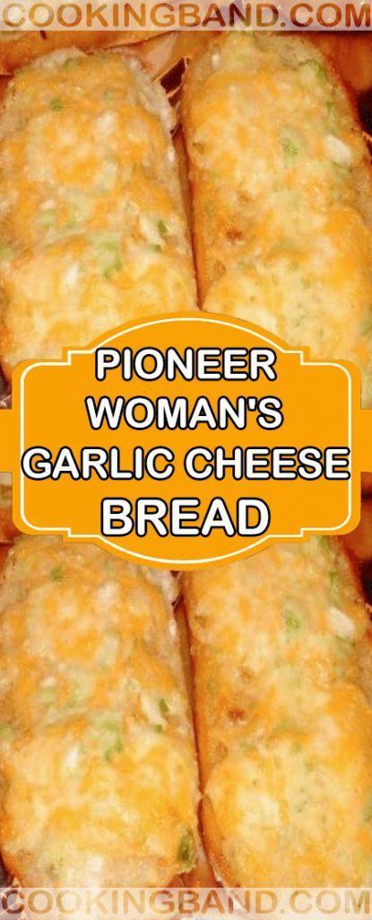 Pioneer Woman's Garlic Cheese Bread - Garlic breadsticks - ... -  Pioneer Woman's Garlic Cheese Bre