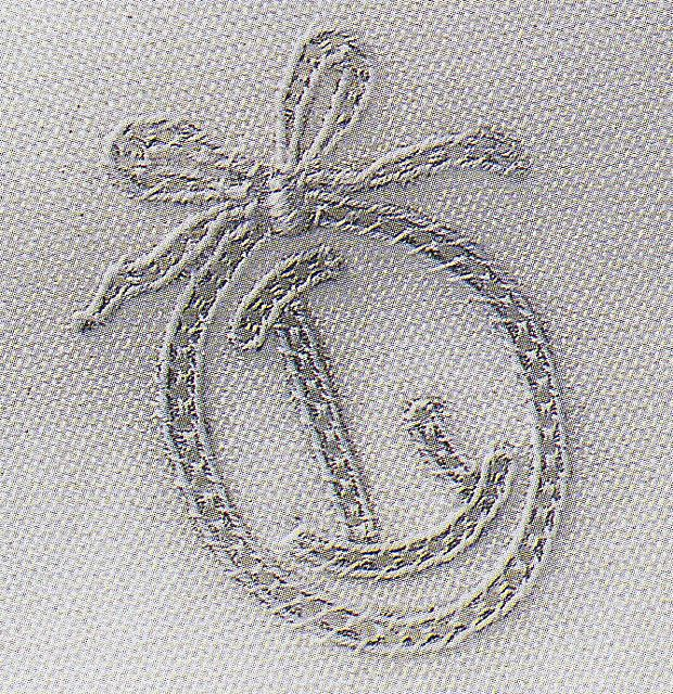 From an old, out-of-print french book on monogram embroidery.  I can't even remember where I got this book.  I must have picked it up when in Paris in the 1990s.