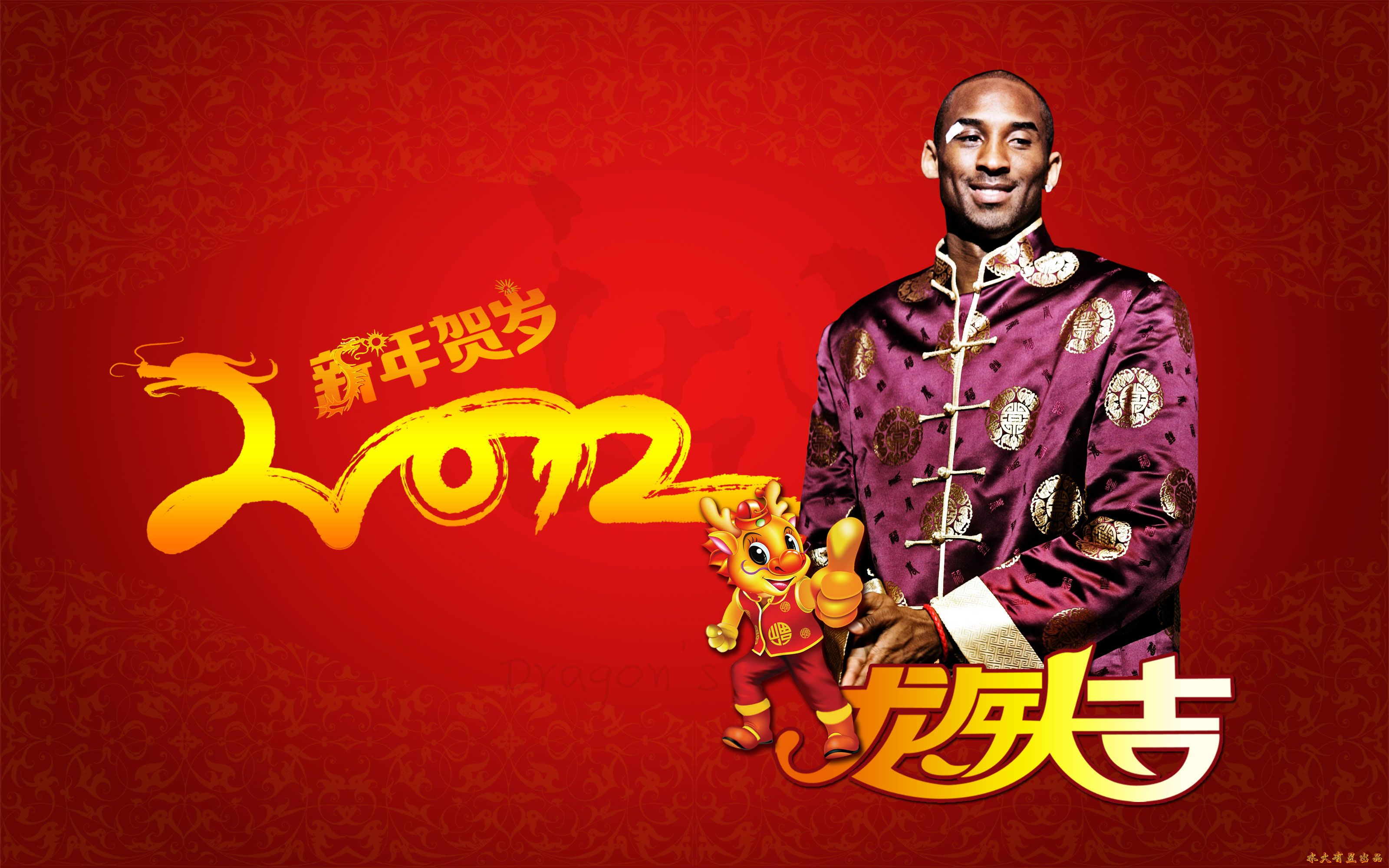 Chinese New Year Year Of Horse
