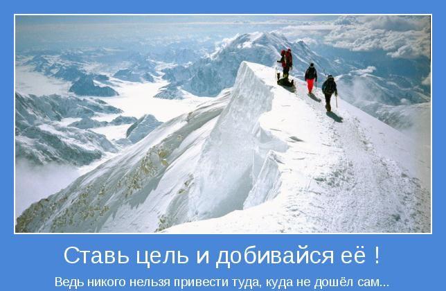 Мотивирующая картинка - 31