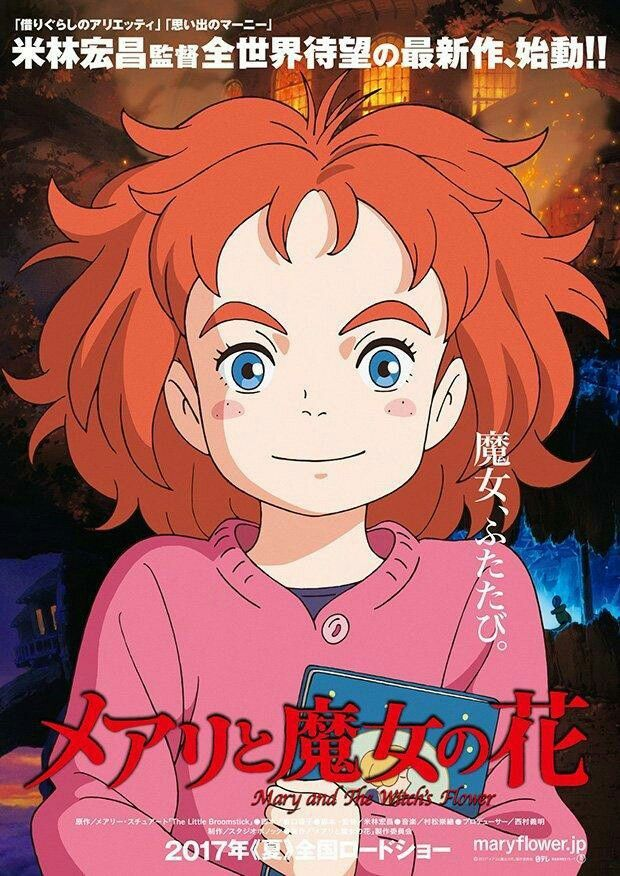 Mary and the Witch's Flower (2017) Películas de anime