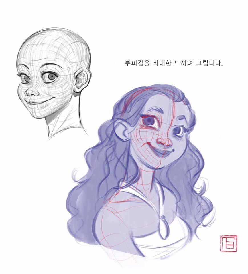 Art By Sojin Choi A K A Tb Blog Website Https Www Facebook Com Sjinchoi1234 Ilustracoes De Desenhos Animados Inspiracao De Desenho Ilustracoes