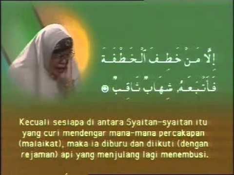Quran recitation of Qariah Sepiah Mohamad (Malaysia) 1998