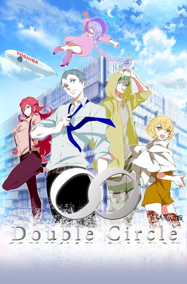 "VIDEO Latest ""Double Circle"" Anime Short and KINAKO"