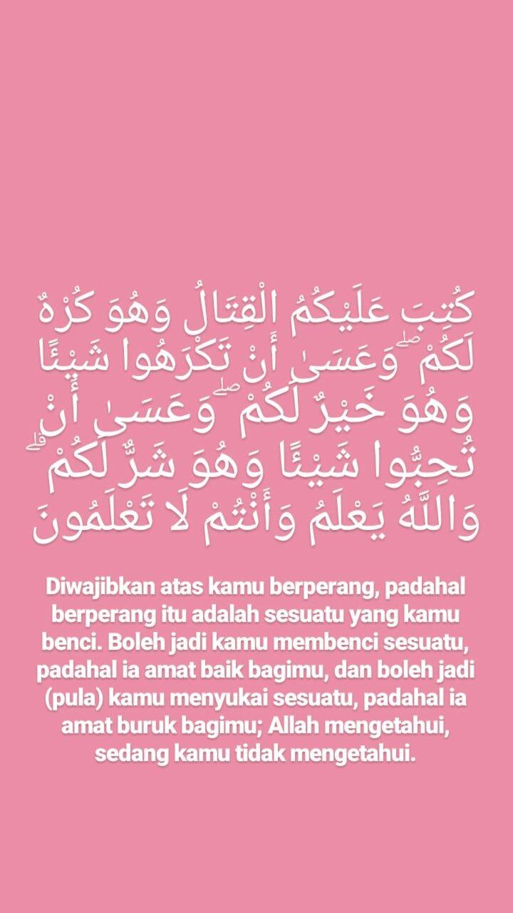 al+baqarah+ayat+216 | Tafsirq.com