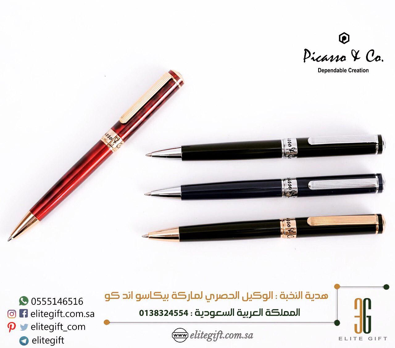 Picasso And Co Pen 902 Gentlman Writing Instruments Pen Writing