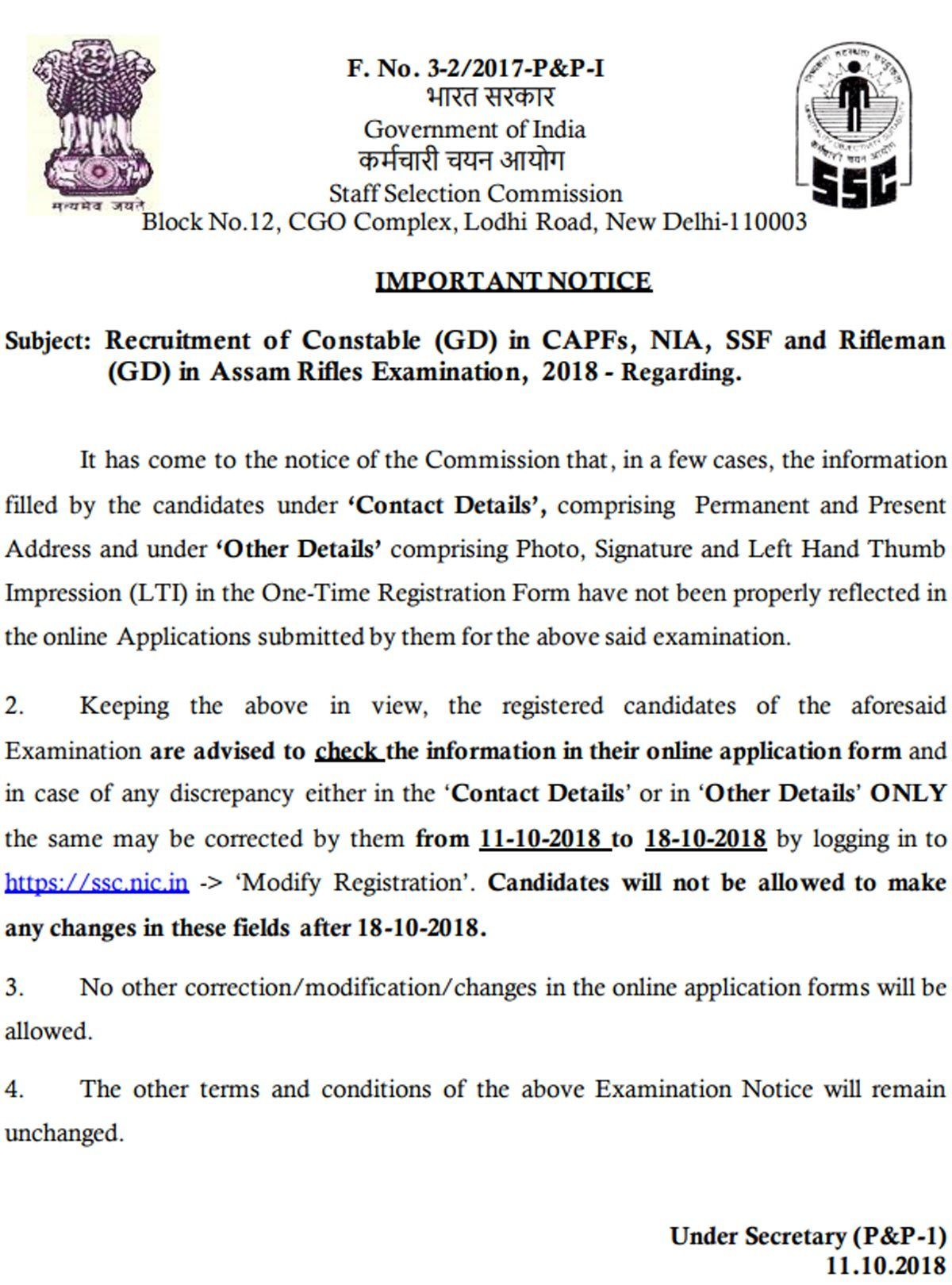 Trending Ssc Gd Constable 2018 Application Correction Window