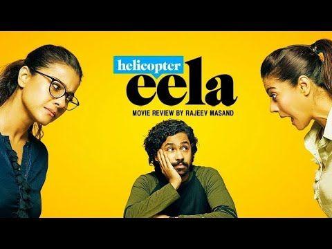Helicopter Eela 2018 New Movie Kajol Riddhi Sen Pradeep