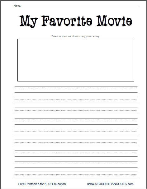K - 2 My Favorite Movie Free Printable Writing Prompt Worksheet ...