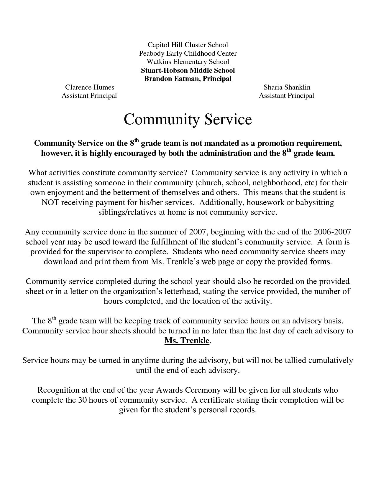 Community Service Hours Completion Letter Template Lovely