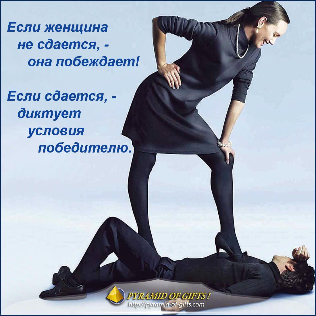 Цитаты для мужчин про женщин | Цитаты, Женские цитаты и ...