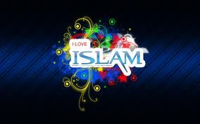 Islamic Wallpapers Visit For Anything Islamic Wallpaper Islamic Wallpaper Hd True Love Wallpaper