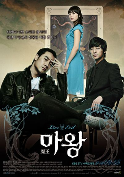 The Devil Mawang 2007 Güney Kore Online Dizi Izle Yeppudaa