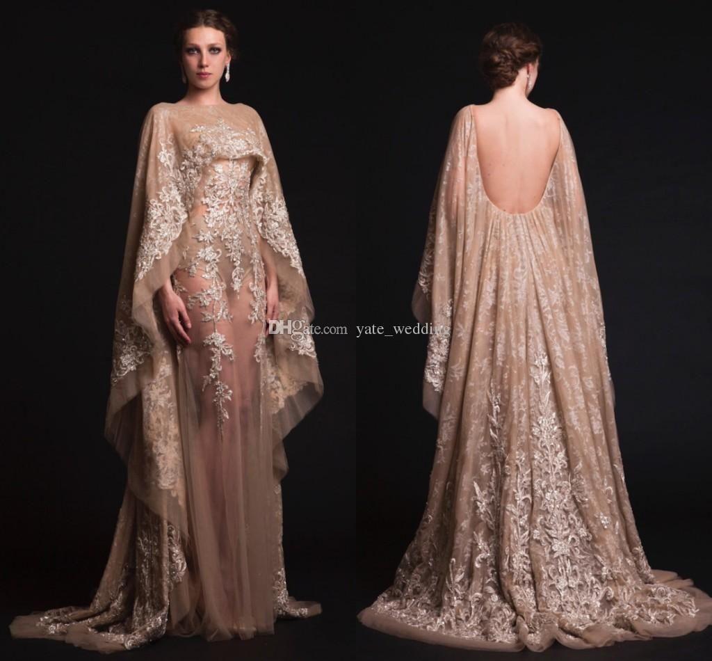 Evening dresses uk for weddings