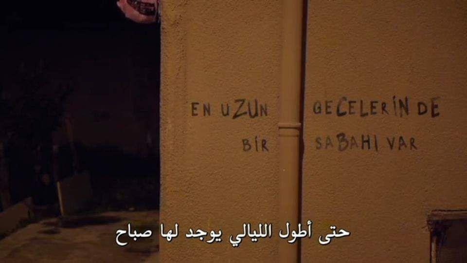 الحفرة Hashtag On Twitter Movie Quotes Funny Turkish Quotes Funny Arabic Quotes