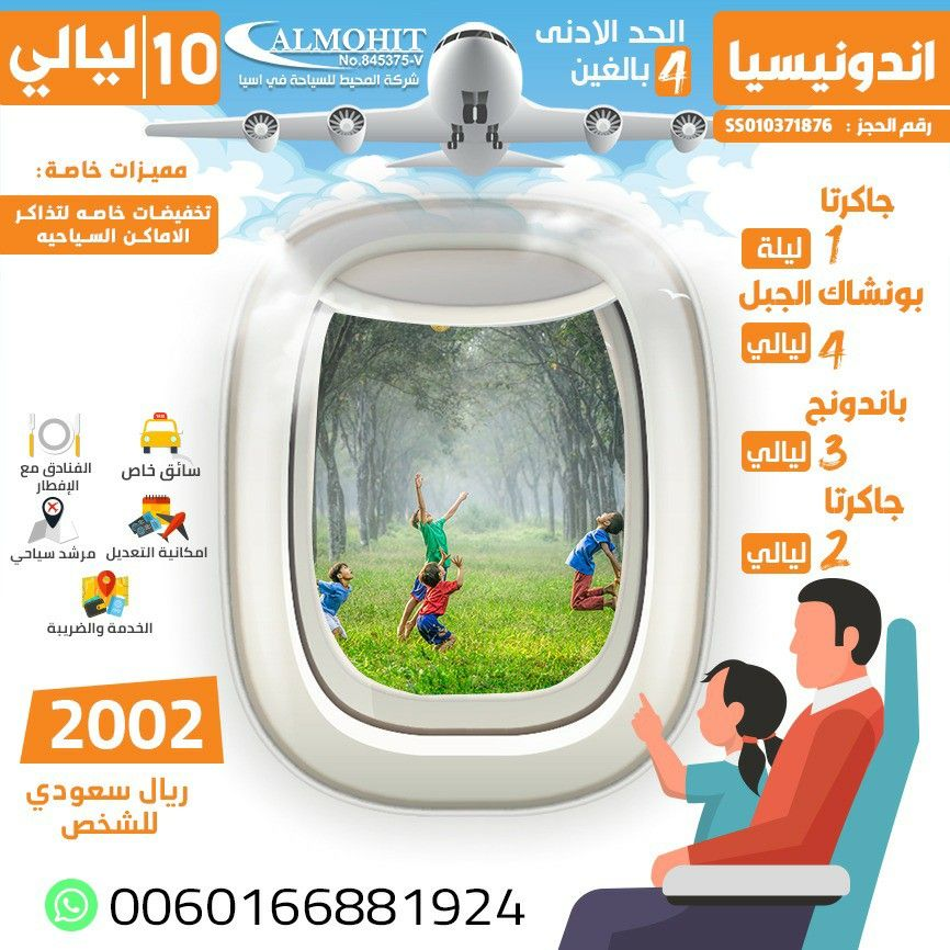 عروض سياحة مخفضة Washing Machine Laundry Machine Apl