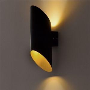 Led Beleuchtung Meerwer   Landhaus Wandlampe Rohr Design Aus Aluminium Schwarz Lampen