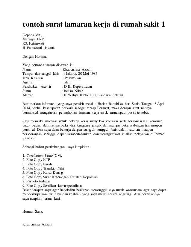 Surat Lamaran Kerja Rumah Sakit Yang Benar Ben Jobs