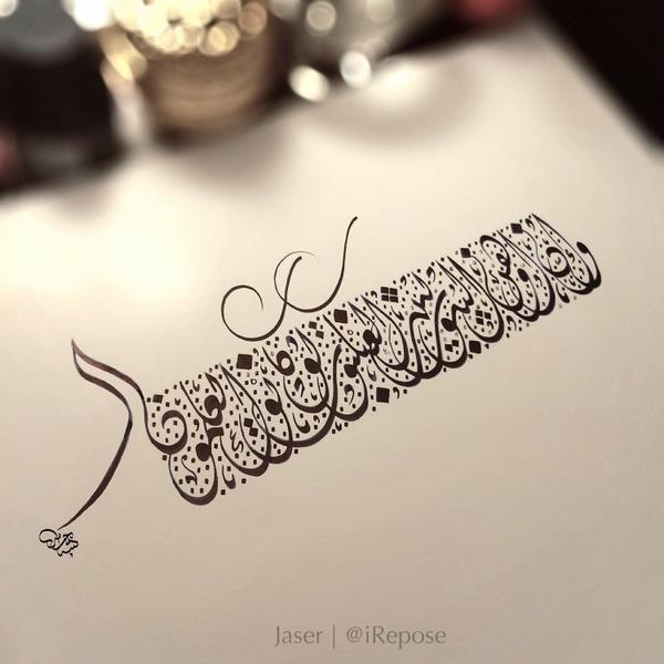 وإن أوهن البيوت لبيت العنكبوت لو كانوا يعلمون الخط العربي Islamic Art Calligraphy Islamic Calligraphy Calligraphy Art
