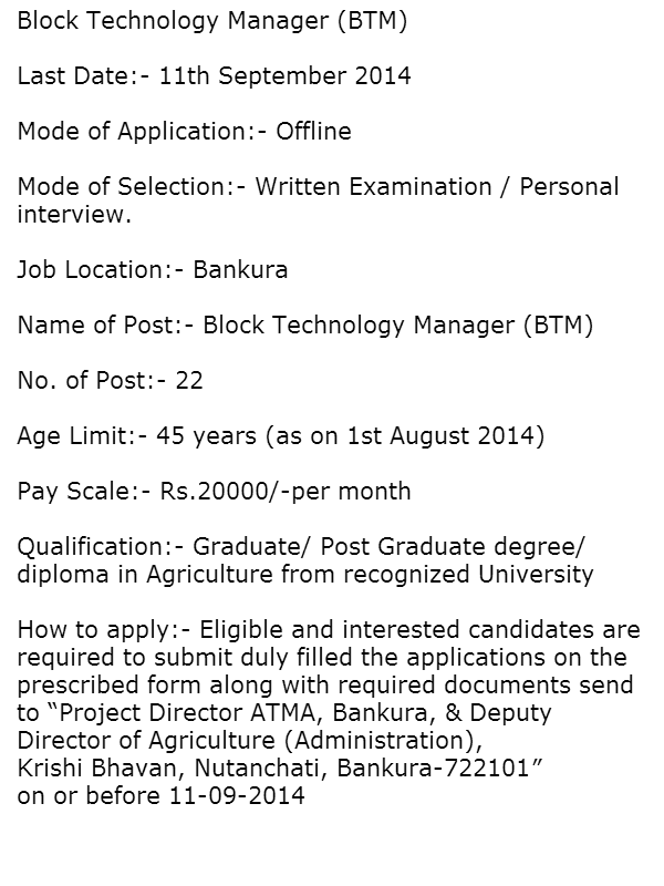 Sarkari Naukri News Jobs For Block Technology Manager In