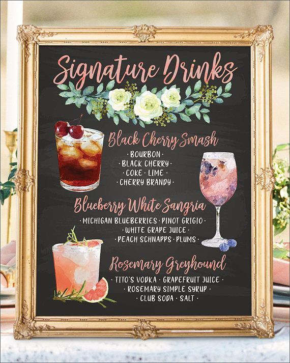 Digital Printable Wedding Bar Menu Sign, His and Hers Signature Drinks Cocktails Signs, Watercolor C