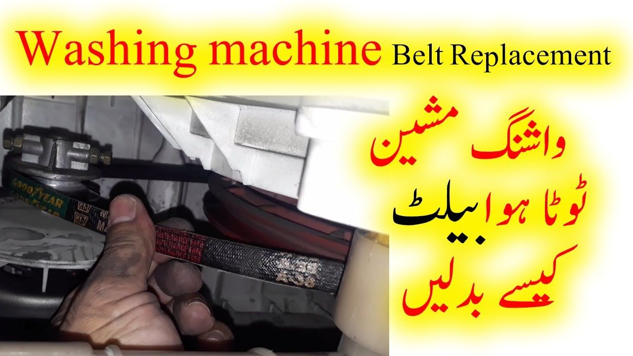 How to Change Washing Machine Belt in 2020 | Buy washing ...