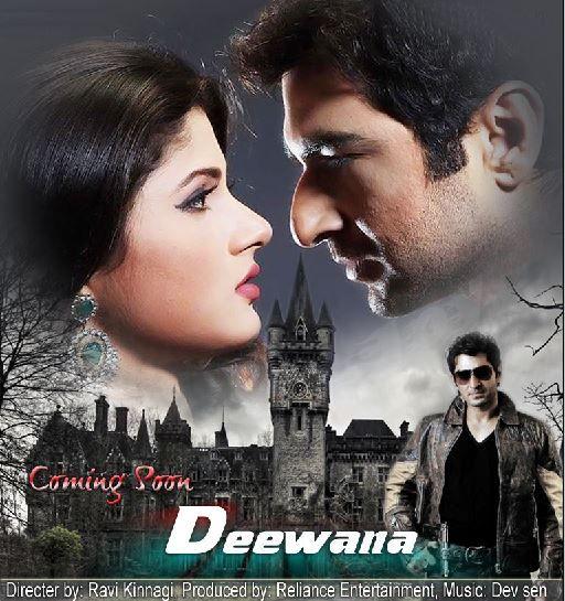 Deewana 2012 Kolkata Bengali Movie Songs Mp3 Free Download | Movie songs,  Songs, Full films
