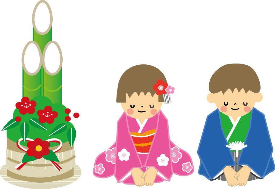 1月のイラストno 001 お正月の挨拶 無料のフリー素材集 花鳥風月 正月 挨拶 クリスマス オーナメント お正月