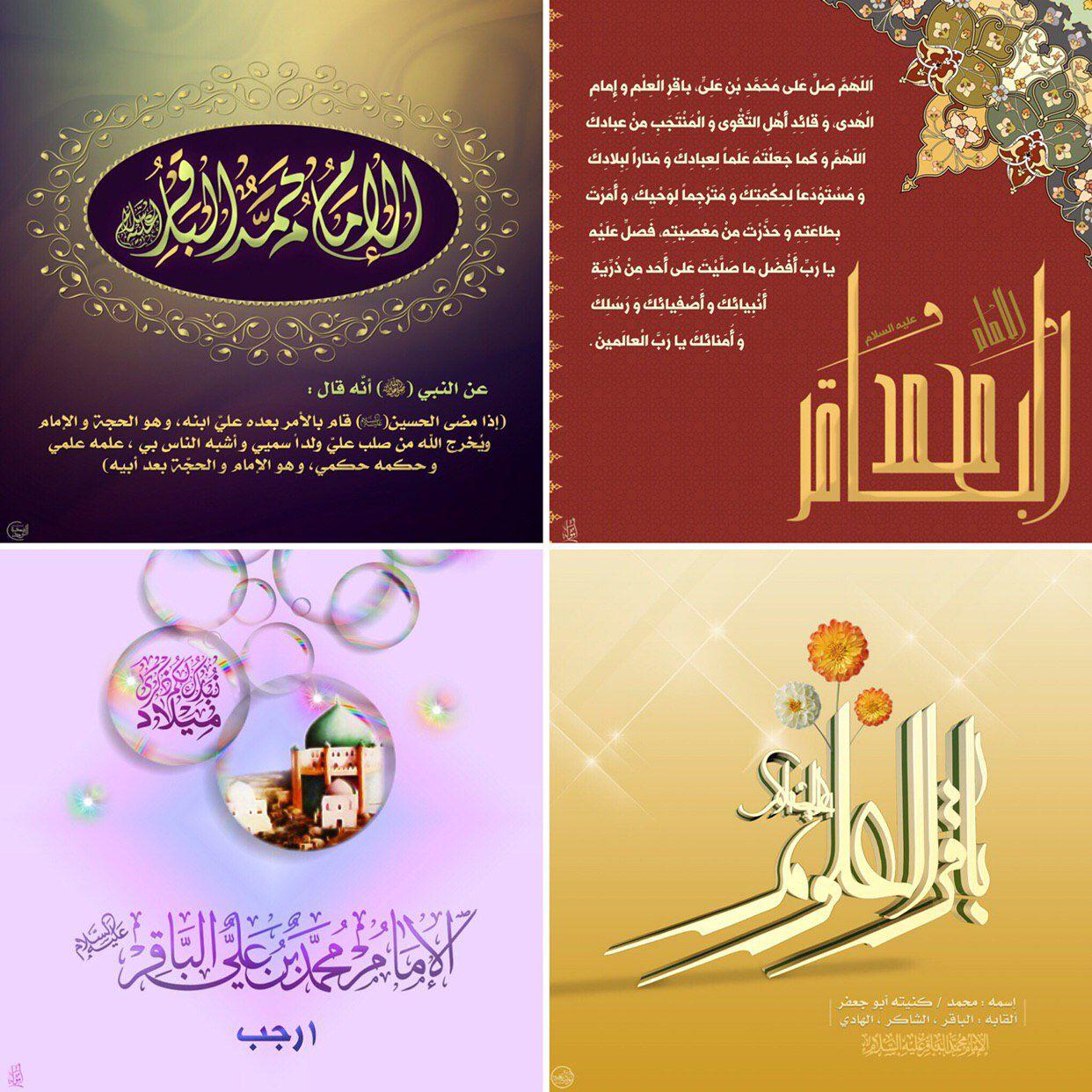 Pin By Ali علي On أهل البيت عليهم السلام Movie Posters Poster Art