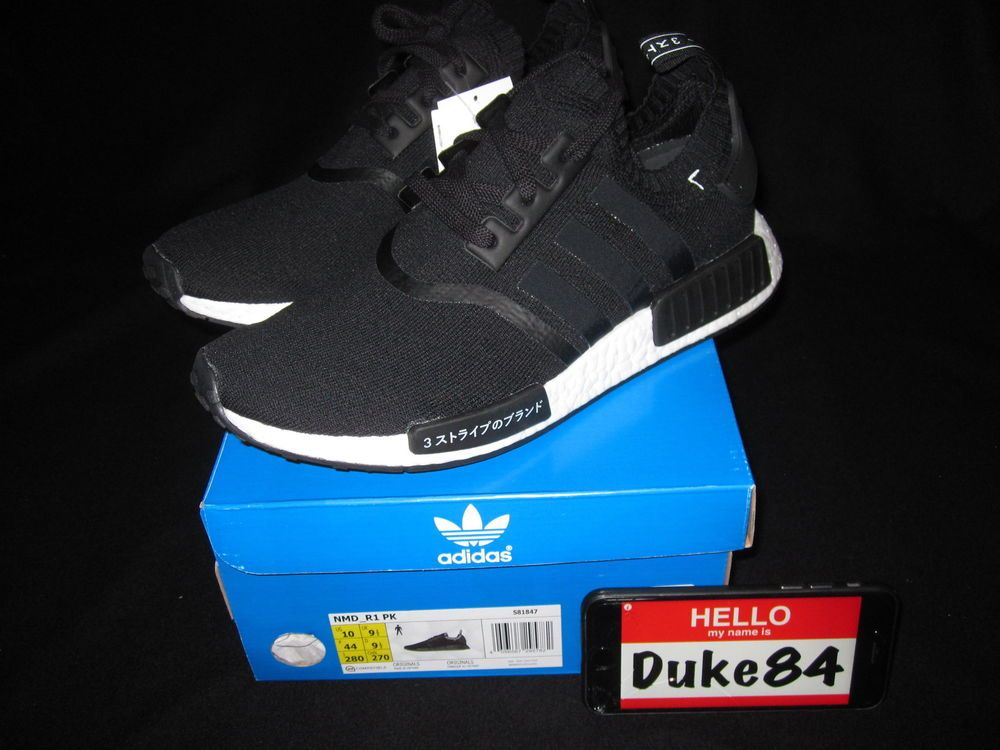 00143f9bc37 MOST WANTED ADIDAS NMD R1 PK PRIMEKNIT JAPAN PACK YEEZY BOOST SIZE 44 BNIB