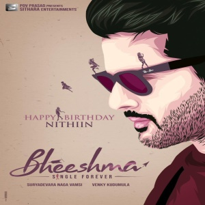 Nithin Bheeshma Bhishma 2019 Telugu Songs Download Naa Songs Free Hd Movies Online Songs Full Movies Online Free