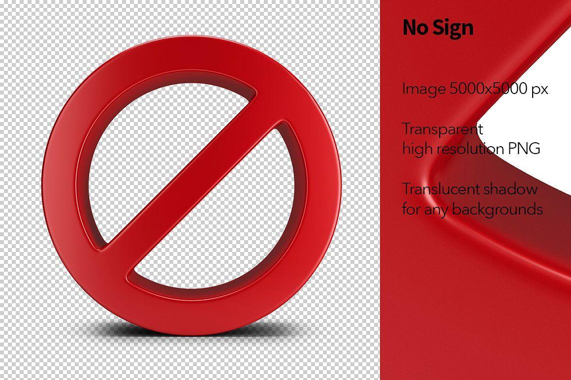 No Sign Business Card Logo Sign Image Blank Sign