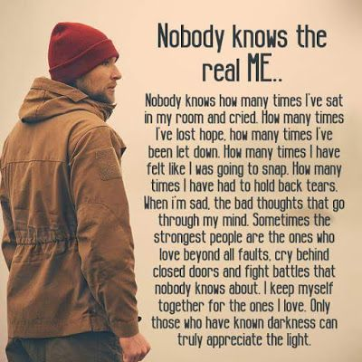 No one really knows the really me!