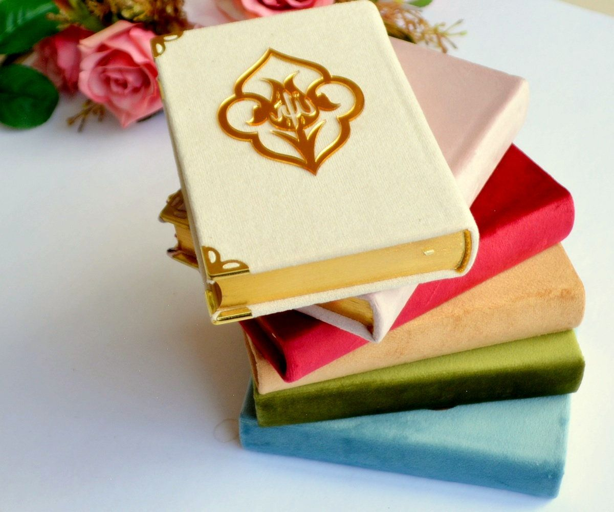 Small holy Quran Book Velvet Whole Quran Book Mushaf