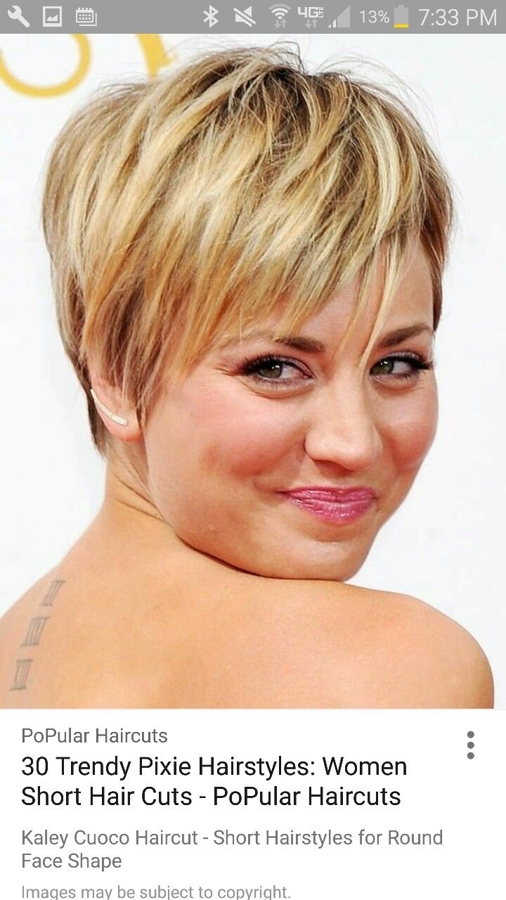 Pin by Lynel Schleicher on styling a pixiepixie cuts  Pinterest