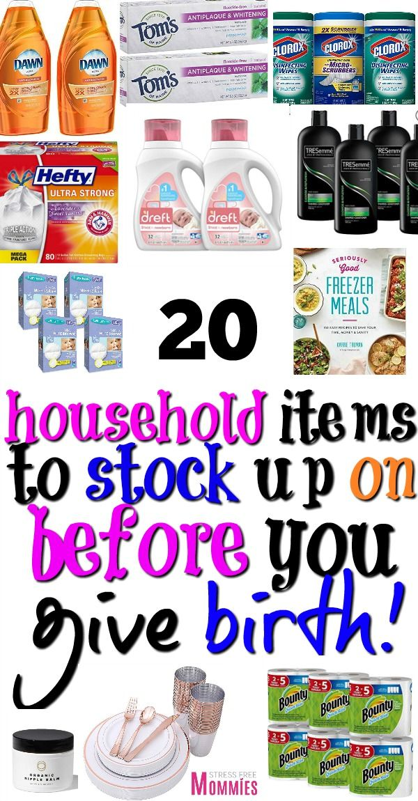 In your third trimester and ready to give birth? Check out these 20 super important non baby items you need to stock up on before you give birth! A detailed list of household items you forgot to stock up on before baby arrives! #pregnancy #nonbabyitems #pregnancytodolist #thirdtrimesterchecklist