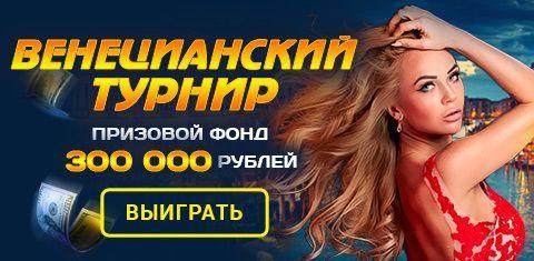 казино официальный сайт мобильная