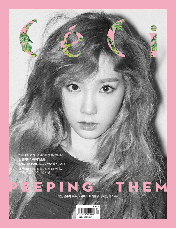 소녀시대(SNSD) 태연 팬들 덕분에 하고 싶은 것도 앞으로 해야 할 일도 생겼다 #topstarnews