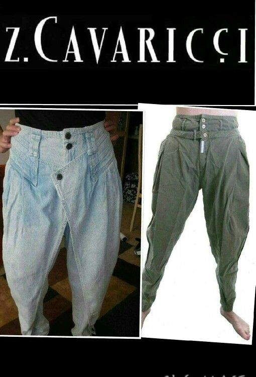 OMG I loved these pants!