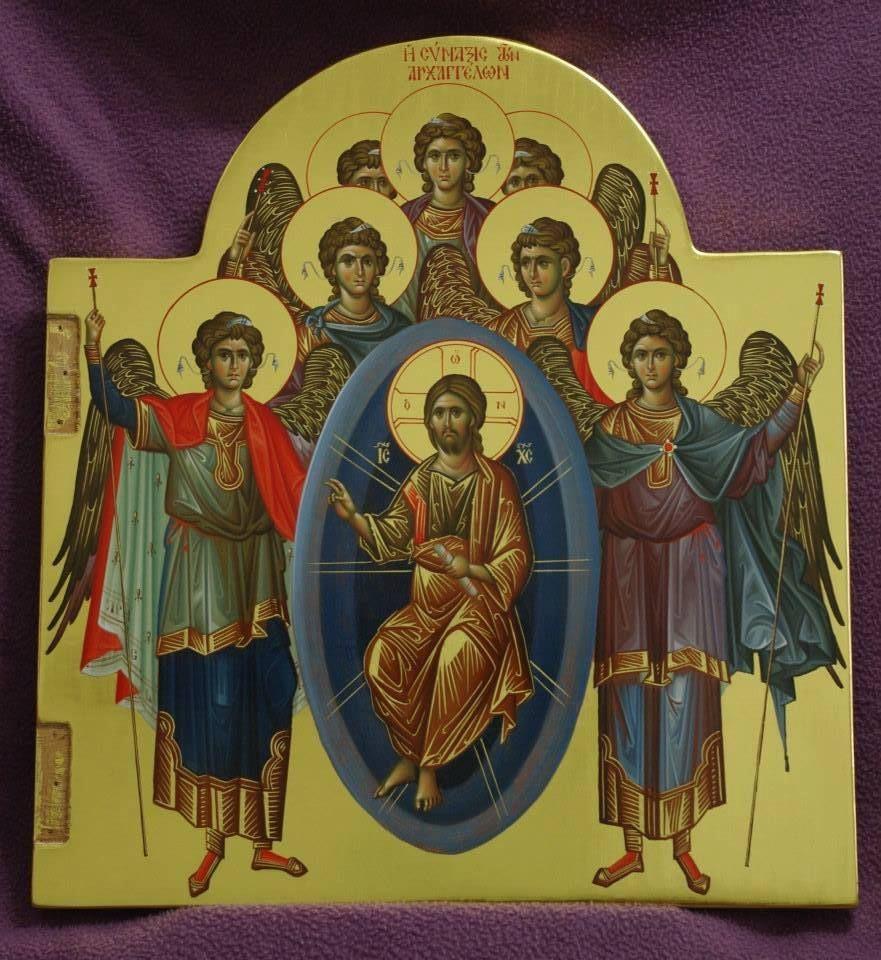 архангелы и их предназначение фото сделать маску