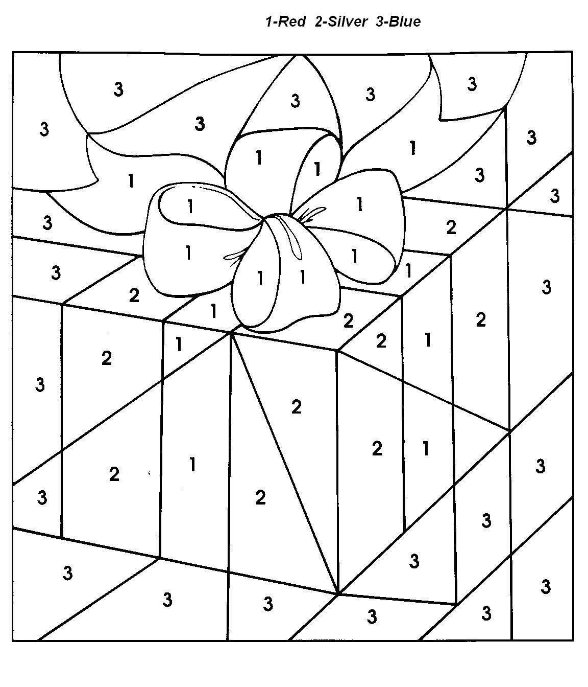 Colouring By Number Christmas : Christmas gift color by number coloring pages for kids