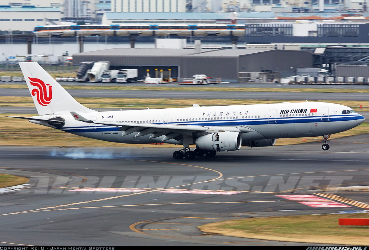 Airbus A330-243, Air China, B-6113, cn 890, first flight 29.11.2007, Air China delivered 11.1.2008. His last flight 6.5.2016 Shenzhen - Shanghai. Foto: Tokyo, Japan, 12.3.2016.