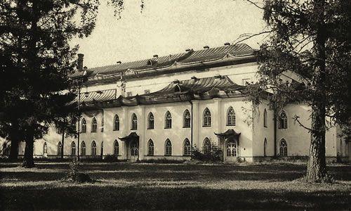 Photo ancienne du Théâtre Chinois - Tsarskoie Selo - Construit à proximité du Village Chinois en 1778 par Ilia Neïelev sur un projet initial d'Antonio Rinaldi - Photo prise au début du XXème siècle