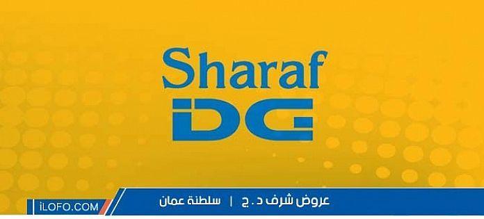 عروض شرف دى جى عمان من 26 أكتوبر حتى 4 نوفمبر 2017 خصومات 20 حتي 50 Super Sale Tech Company Logos Company Logo Ibm Logo