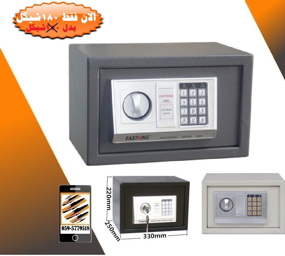 Safe Boxخزنه النقود المنزلية Home Places To Visit Electronic Products