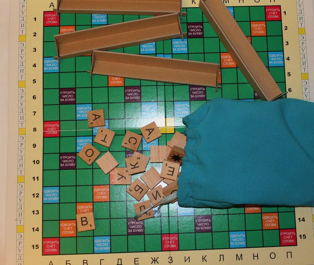 RUSSIAN Old Game Wooden Tiles Scrabble ERUDIT Crossword Board Games NEW