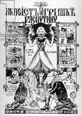 Satirical Cartoon Depicting Scenes From The Life Of Rasputin
