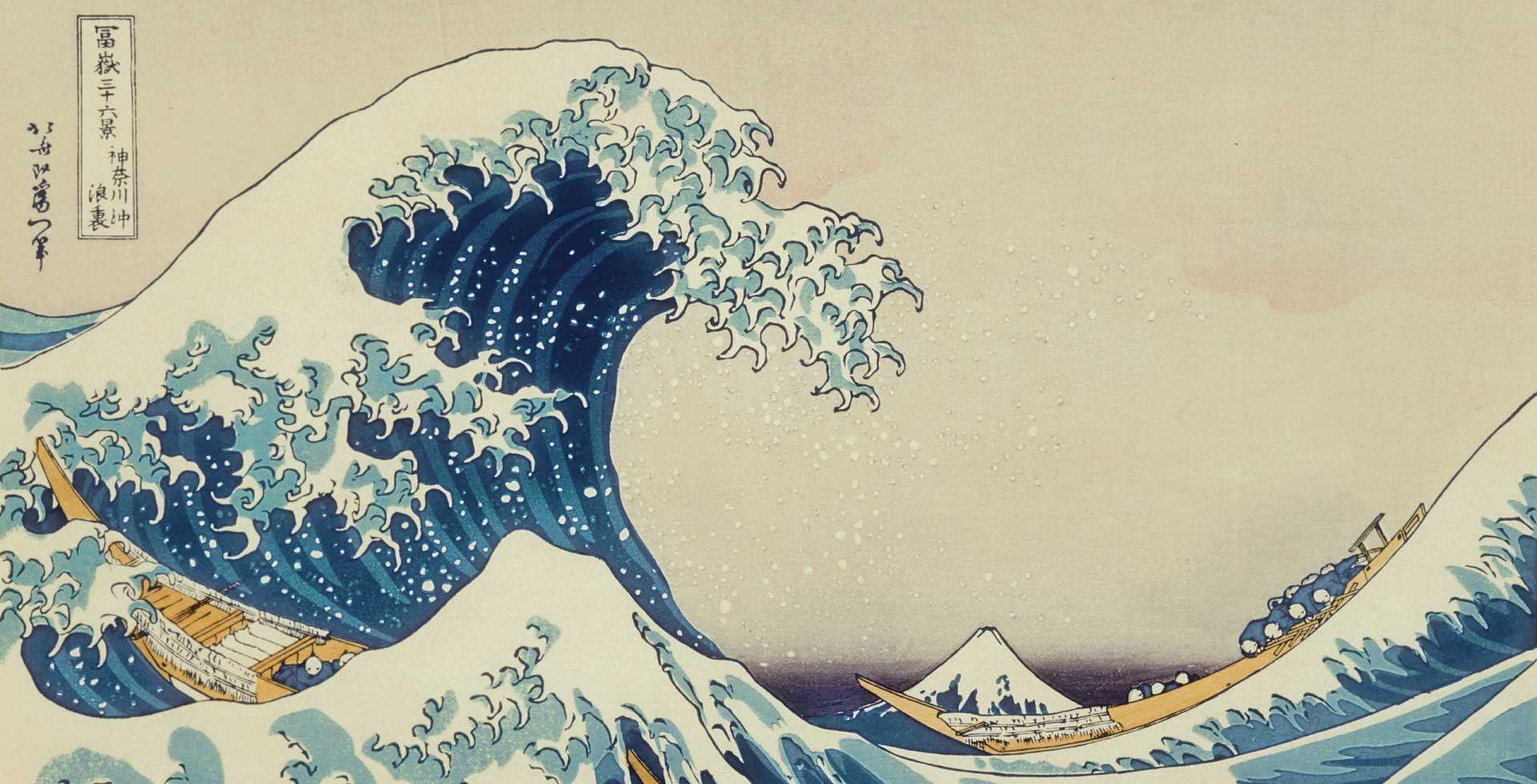 greatwave1.jpg (1920×980) Artwork, Hokusai, Japanese art