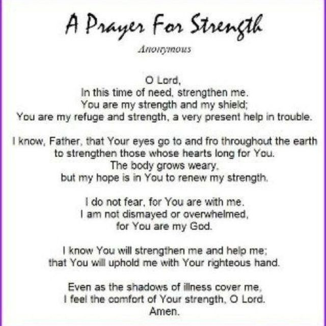 Prayer Quotes For Death In Family: Prayer For Strength