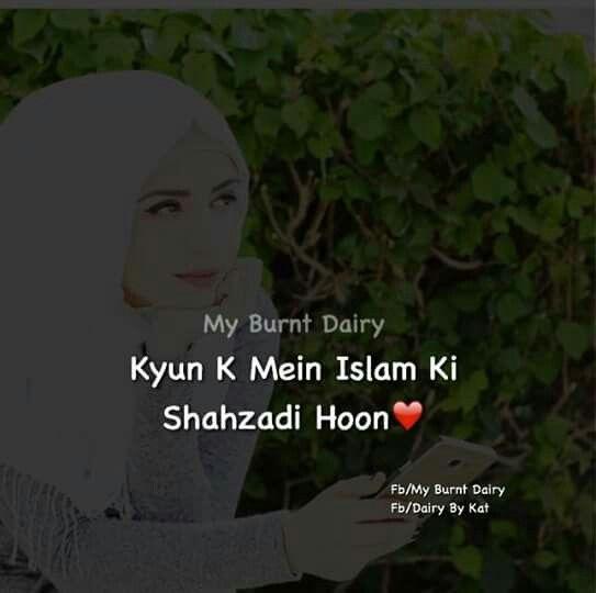 Pin By Zara Sheikh On Larkiyon Ki Batein